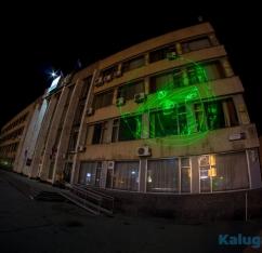 Лазерное шоу Kaluga24.tv