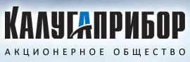 АО Калугаприбор
