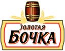 """Пивзавод """"Золотая бочка"""" Калуга"""